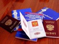 Как уведомить УФМС о втором гражданстве