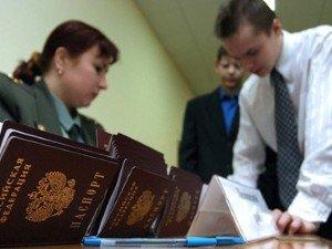 Упрощенный порядок получения гражданства