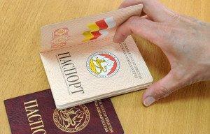 Как стать гражданином РА