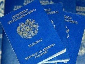 Как получить паспорт гражданина Армении