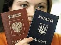 Виза в Перу для россиян в 2017 году, как получить