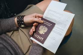 Как заполнить заявление на получение гражданства