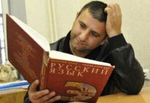 Получить гражданство РФ гражданину Армении