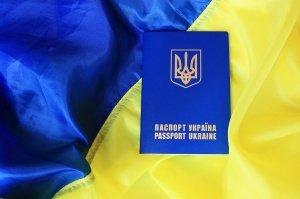 Порядок получения гражданства Украины