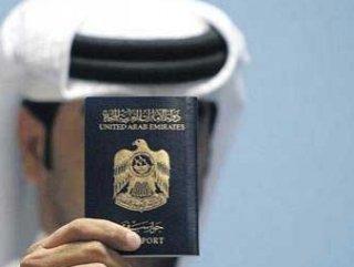 Гражданство в ОАЭ