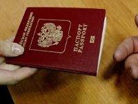 Условия получения гражданства РФ иностранцами