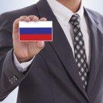 Как происходит получение российского гражданства в упрощенном порядке