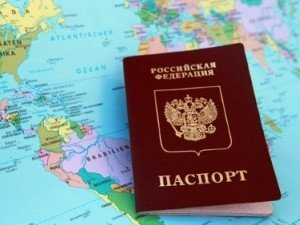 Где и сколько стоит сделать сертификат на владение русским языком
