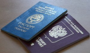 Получение паспорта Абхазии гражданином РФ