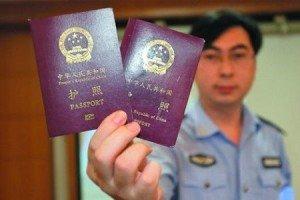 Как получить гражданство Китая