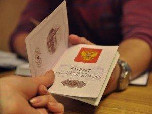 Как получить российское гражданство белорусу в 2018 году