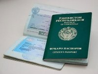 Как получит российский паспорт