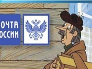 Отправка уведомления о наличии двойного гражданства в УФМС почтой