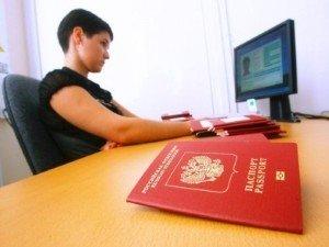 Какие документы нужны для получения гражданства РФ в 2018 году: перечень, образец заявления