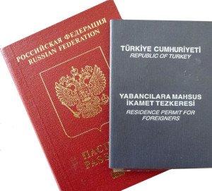 Получение гражданства Турции россиянами