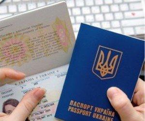 Эмиграция из Украины