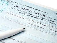Как оформить медицинскую страховку для шенгенской визы