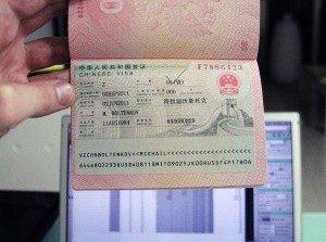 Рабочая виза в Китай в 2017 году