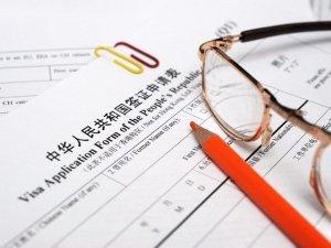 Образец заполнения анкеты на визу в Китай в 2017 году