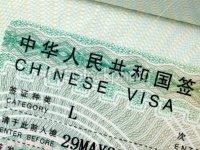 Образец заполнения анкеты на визу в Китай в 2018 году