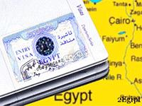 Как оформить визу в Египет в 2017 году