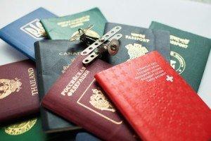 Несколько гражданств