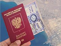 Как правильно заполнить египетскую визу в Хургаде