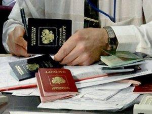 Заявление о двойном гражданстве