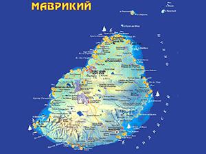 Виза на Маврикий для россиян в 2018 году