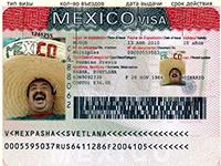 Оформление визы в Мексику: требования для россиян