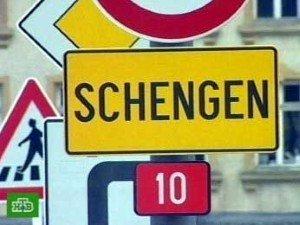 Шенгенский договор