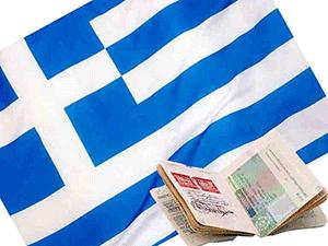 Виза в Грецию