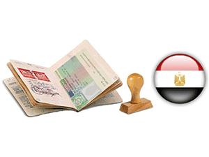 Разрешение на въезд в Египет
