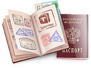 Анкета на визу в Латвию для граждан РФ (образец заполнения) в 2018 году