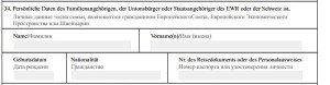 Анкета на визу в Австрию, образец заполнения в 2018 году