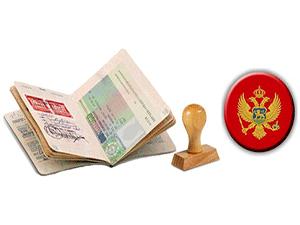 Нужна ли виза в Черногорию в 2017 году