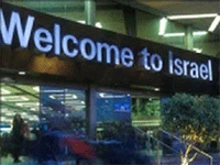 Способы иммиграции в Израиль