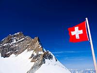Оформляем визу в Швейцарию: разновидности, документация, сроки и стоимость