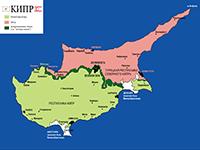 Необходимо ли оформлять визу на Кипр гражданам РФ