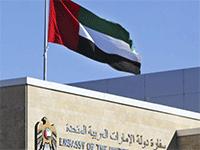 В каких случаях необходимо оформлять транзитную визу в ОАЭ