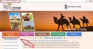 Виза в Индию онлайн в 2018 году
