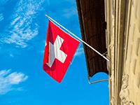 Оформляем визу в Швейцарию самостоятельно