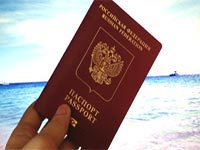 Каков срок действия загранпаспорта при поездке в Египет