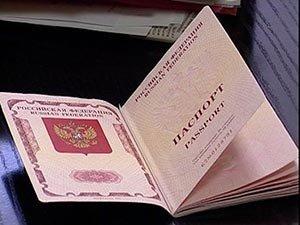 Как сделать загранпаспорт: документы, цены, …