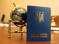 Каков порядок получения загранпаспорта в Украине гражданином РФ
