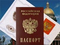 Замена заграничного паспорта: как и где это сделать