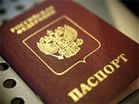 Проверка готовности загранпаспорта взрослого и на ребенка