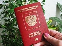 Получение заграничного паспорта по доверенности