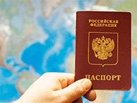 Едем в Казахстан: необходим ли загранпаспорт