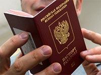 Нужен ли загранпаспорт для въезда в Латвию